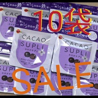 【10袋】ブルボン カカオサプリ/鉄【定価1620円】(菓子/デザート)