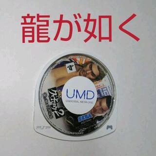 プレイステーションポータブル(PlayStation Portable)の≪名作シリーズPSP≫クロヒョウ2 龍が如く 阿修羅編(携帯用ゲームソフト)