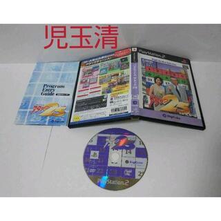 プレイステーション2(PlayStation2)の≪PSソフト≫パネルクイズ アタック25(家庭用ゲームソフト)