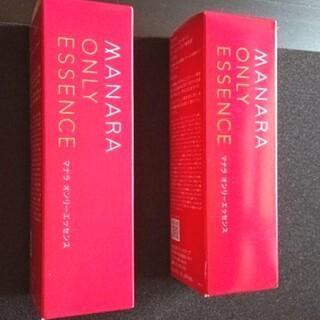 マナラ(maNara)のマナラ オンリーエッセンス オールインワン 美容液(オールインワン化粧品)
