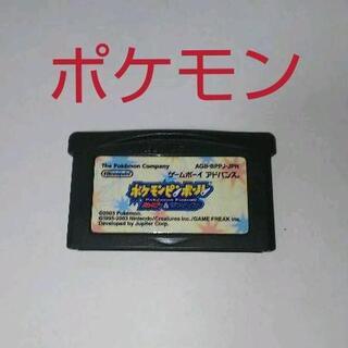 ゲームボーイアドバンス(ゲームボーイアドバンス)の≪GBA≫ポケモンピンボール ルビー&サファイア(携帯用ゲームソフト)