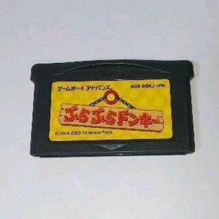 ゲームボーイアドバンス(ゲームボーイアドバンス)の≪GBA≫ぶらぶらドンキー(携帯用ゲームソフト)