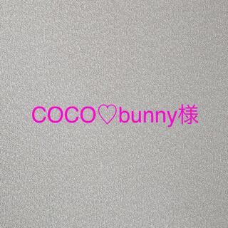 ジェラートピケ(gelato pique)の【COCO♡bunny様】生地一式(生地/糸)