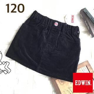 エドウィン(EDWIN)の【120】EDWIN エドウィン コーデュロイスカート 裏起毛 黒(スカート)