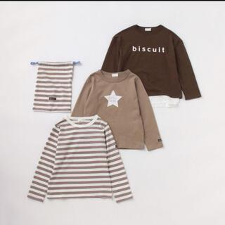 ナルミヤ インターナショナル(NARUMIYA INTERNATIONAL)のビールーム ロンT 3枚セット 巾着付き 110 男の子 女の子 まとめ売り(Tシャツ/カットソー)