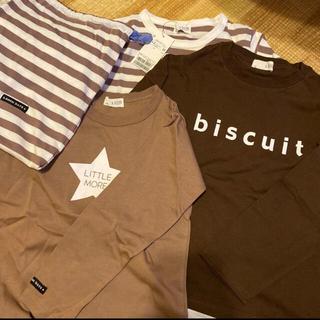 NARUMIYA INTERNATIONAL - ビールーム ロンT 3枚セット 巾着付き 110 男の子 女の子 まとめ売り