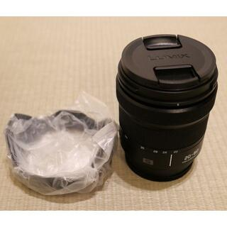 Panasonic - LUMIX S 20-60mm F3.5-5.6 中古美品!