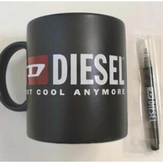 ディーゼル(DIESEL)のDIESEL・新品未使用・非売品!ノベルティマグカップ(グラス/カップ)