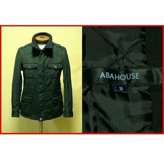 アバハウス(ABAHOUSE)の61,600円 アバハウス ブランド 中綿 キルティング ミリタリー ジャケット(ミリタリージャケット)