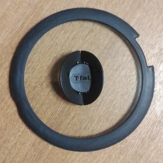 ティファール(T-fal)のティファール ガラス蓋 20cm用(調理道具/製菓道具)