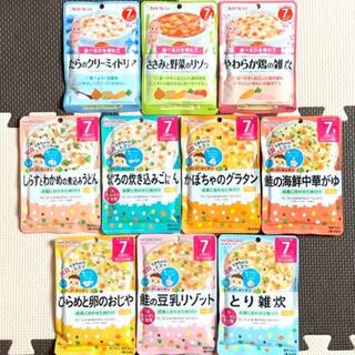 ワコウドウ(和光堂)の2818☆ 離乳食7ヶ月 全て違う味 ベビーフード パウチ(その他)