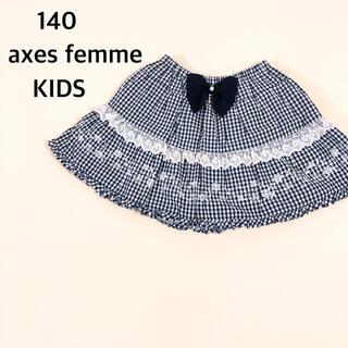 アクシーズファム(axes femme)の140 アクシーズファム スカート パンツ付き(スカート)