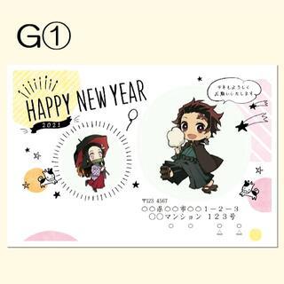 G1綺麗モード印刷♡年賀状 10枚【枚数変更OK】a(使用済み切手/官製はがき)