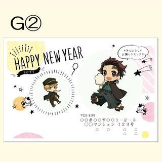 G2綺麗モード印刷♡年賀状 10枚【枚数変更OK】a(使用済み切手/官製はがき)