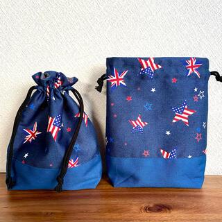 《お値下げ》コップ袋【国旗スター】20×18×5(バッグ/レッスンバッグ)