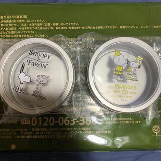 スヌーピー(SNOOPY)のsteady 12月号 付録 スヌーピー マグネット缶ケース(小物入れ)
