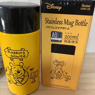 クマノプーサン(くまのプーさん)のプーさん☆200ml  ステンレスマグボトル(水筒)