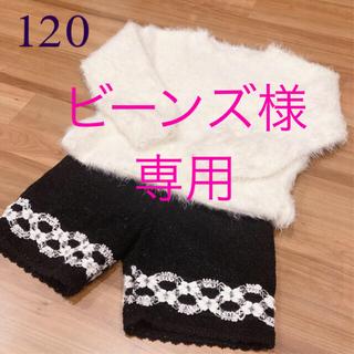 アナスイミニ(ANNA SUI mini)の美品【ANNA SUI MINI アナスイ ミニ】キュロット パンツ 120(パンツ/スパッツ)