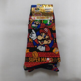 BANDAI - スーパーマリオ プレミアムボクサーパンツ二枚組130