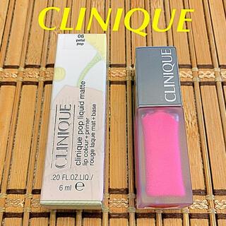 CLINIQUE - イタリー製 CLINIQUE クリニークpop liquid matte