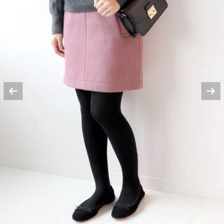 イエナスローブ(IENA SLOBE)のSLOBE IENA メルトン台形スカート 40(ミニスカート)