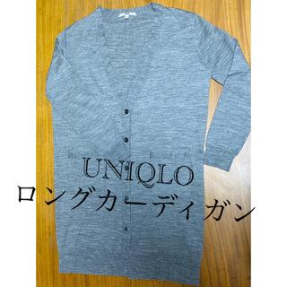 UNIQLO - UNIQLOロングカーディガン レディース♢美品♢洗濯機で洗える