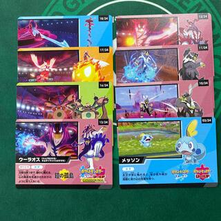 ポケモン - 幻のポケモンゲットチャレンジキャンペーン カード 8枚セット