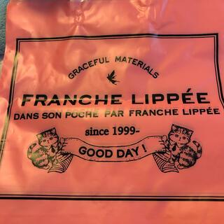 フランシュリッペ(franche lippee)の【新品】フランシュリッペ ビニールショップ袋10枚(ショップ袋)