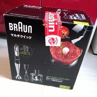 ブラウン(BRAUN)のBRAUN マルッチクイック(調理道具/製菓道具)