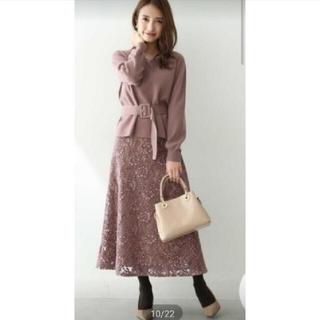 PROPORTION BODY DRESSING - プロポーションボディドレッシング ミモレ レース スカート 人気商品