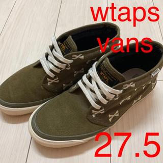 W)taps - WTAPS VANS OG CHUKKA クロスボーン スニーカー 27.5
