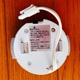 エヌイーシー(NEC)のNECシーリングライ 電源アダプ引っ掛け金PBT-GF15 6A-250V(天井照明)