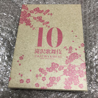 Johnny's - 滝沢歌舞伎10th Anniversary 日本盤〈3枚組〉
