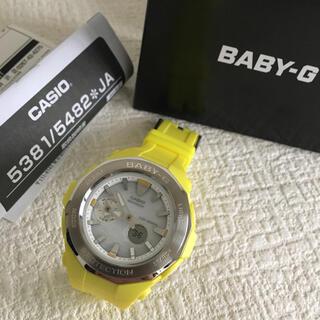 ベビージー(Baby-G)のCASIO BABY-G  BGA-225-9AJF  未使用(腕時計)