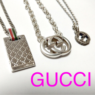 Gucci - GUCCI ネックレス3本セット!