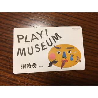 play! 招待券 1枚