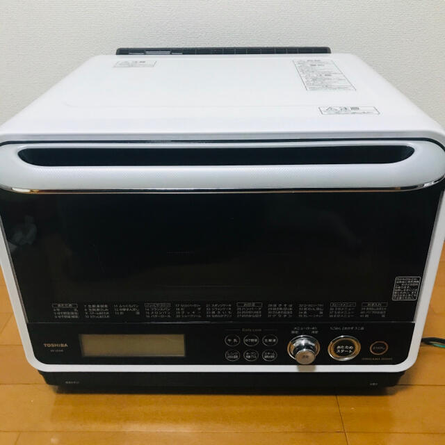 東芝(トウシバ)の東芝過熱水蒸気オーブンレンジ 石窯ドーム ER-LD330(W) スマホ/家電/カメラの調理家電(電子レンジ)の商品写真