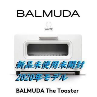 バルミューダ(BALMUDA)のBALMUDA バルミューダ ザ トースター(その他)