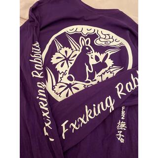 ヴァンキッシュ(VANQUISH)のFR2 撫子 ロンT 長袖 パープルサイズM(Tシャツ/カットソー(七分/長袖))