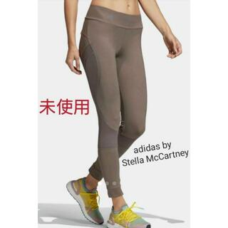 アディダスバイステラマッカートニー(adidas by Stella McCartney)のadidas by Stella McCartney P ESS TIGHT(ヨガ)