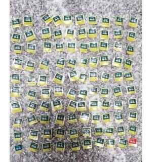 サントリー(サントリー)のサントリー 特茶ポイント 200枚(200ポイント分)(茶)