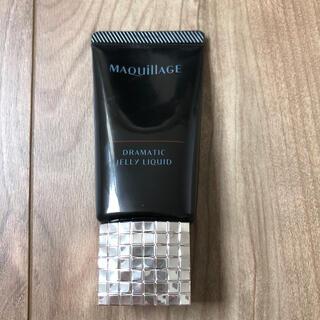 MAQuillAGE - マキアージュ  ドラマティックジェリーリキッド オークル20 新品 ファンデ