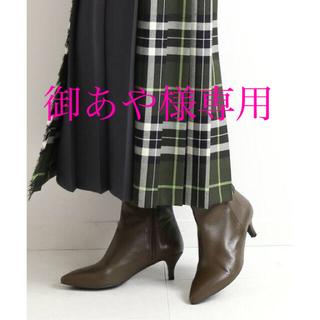 イエナ(IENA)の【専用】IENA  20AW 【ANGELINA MILLAN】ショートブーツ (ブーツ)