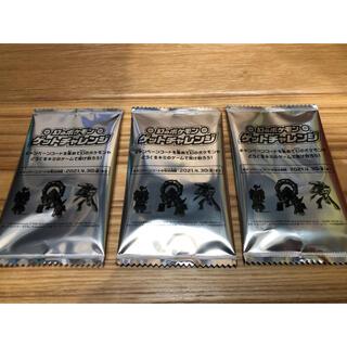 ユニクロ(UNIQLO)のユニクロ ポケモンキッズ 幻のポケモンゲット チャレンジカード 3枚(カード)