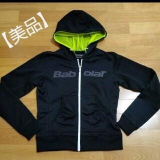 バボラ(Babolat)のBabolat バボラ テニス パーカー レディース(ウェア)