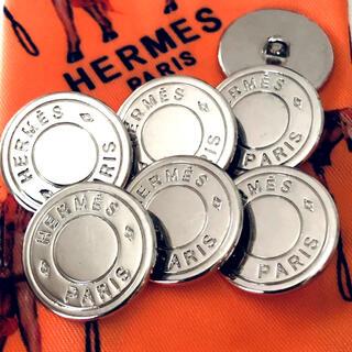 エルメス(Hermes)のHERMESボタン 7個(各種パーツ)