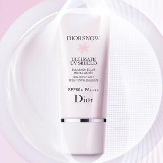 Christian Dior - 【新製品】ディオール スノー アルティメット uvシールド 新品未開封