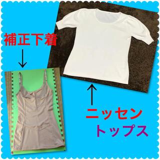 ニッセン(ニッセン)の2点セット ニット&補正下着(ニット/セーター)