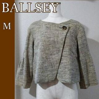 ボールジィ(Ballsey)のボールジー トゥモローランド ツイード ノーカラージャケット ベージュ M(ノーカラージャケット)