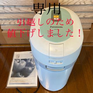 パナソニック(Panasonic)のPanasonic 家庭用生ゴミ処理器(生ごみ処理機)
